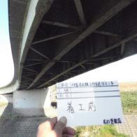 住吉橋【ビフォー】
